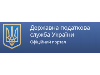 Полезные ссылки на сайт ГНС по теме ПРРО