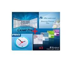 ПАКЕТ ПРОДВИНУТИЙ PRO+3LIGHT+ARCHI+BARCODE - программы для автоматизации бизнеса