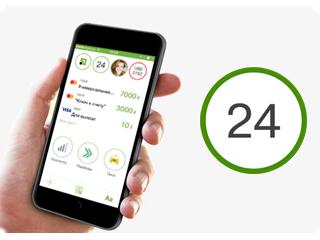 Приватбанк сделал очередной шаг на встречу малому бизнесу и предпринимателям, запустив нового бота PrivatPayBot у Telegram.