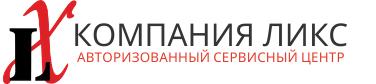 """ООО Компания """"Ликс"""""""